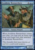 $FOIL$(10E-U)Academy Researchers/アカデミーの研究者(JP)