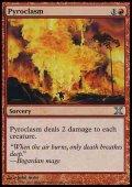 $FOIL$(10E-U)Pyroclasm/紅蓮地獄(JP)