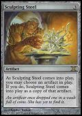 (10E-R)Sculpting Steel/彫り込み鋼(JP,ENG)