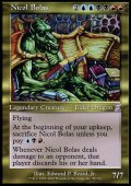 $FOIL$(TSB)Nicol Bolas/ニコル・ボーラス(日,JP)