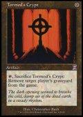 (TSB)Tormod's Crypt/トーモッドの墓所(日,JP)