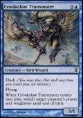 $FOIL$(TSP-C)Crookclaw Transmuter/歪んだ爪の変成者(日,JP)