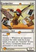 $FOIL$(UHG-CW)Cardpecker