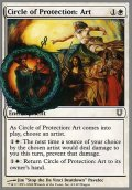 $FOIL$(UHG-CW)Circle of Protection: Art