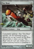 $FOIL$(UHG-UA)Toy Boat