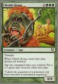 $FOIL$(UHG-RG)Uktabi Kong