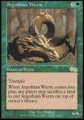 (USG-R)Argothian Wurm/アルゴスのワーム(英,ENG)