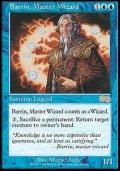 (USG-R)Barrin, MasterWizard/練達の魔術師バリン(英,ENG)