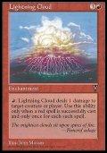 (VIS-R)Lightning Cloud/雷雲(英,ENG)