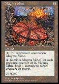 (VIS-U)Magma Mine/マグマ地雷(英,ENG)