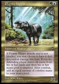 (VIS-R)Pygmy Hippo/コビトカバ(英,ENG)