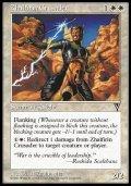 (VIS-R)Zhalfirin Crusader/ザルファーの聖戦士(英,ENG)