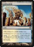 (WWK-R)Celestial Colonnade/天界の列柱(JP)