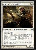 (ZEN-U)Kazandu Blademaster/カザンドゥの刃の達人(JP,EN)