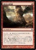$FOIL$(ZEN-C)Burst Lightning/噴出の稲妻(JP)