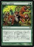 $FOIL$(ZEN-R)Beastmaster Ascension/獣使いの昇天(JP)