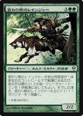 (ZEN-R)Turntimber Ranger/変わり樹のレインジャー(英,EN)