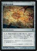 $FOIL$(ZEN-C)Expedition Map/探検の地図(JP)
