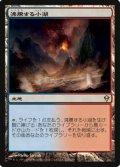 $FOIL$(ZEN-R)Scalding Tarn/沸騰する小湖(JP)